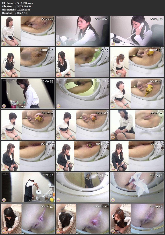 [SL-119] 社内隠撮 OL大便記録4 新入社員入り 給湯室横トイレで気まずい排泄 シャリラ 139分 スカトロ ジェイド