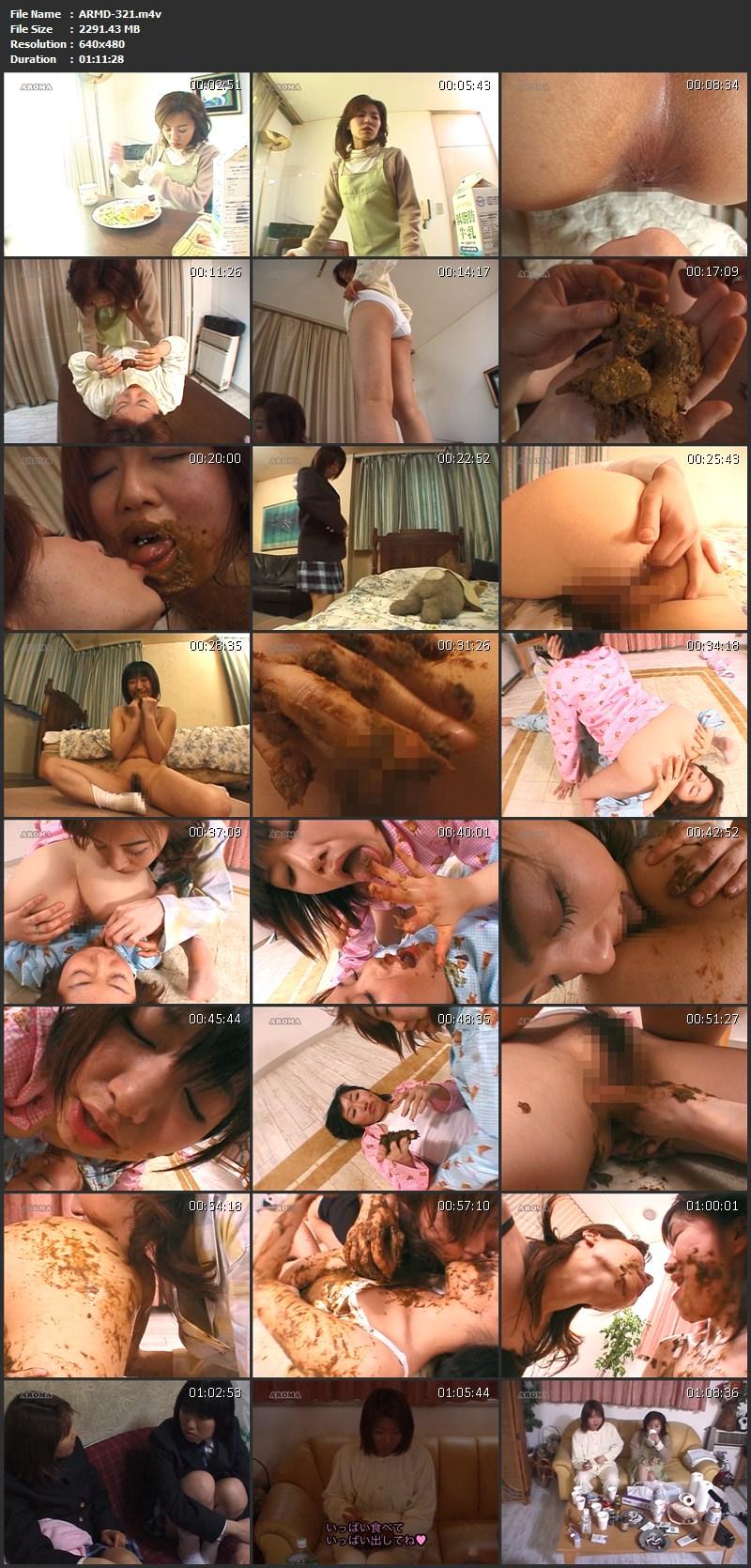 [ARMD-321] 刹奈紫之 おしっこDEチュー(DVD) Defecation レズ