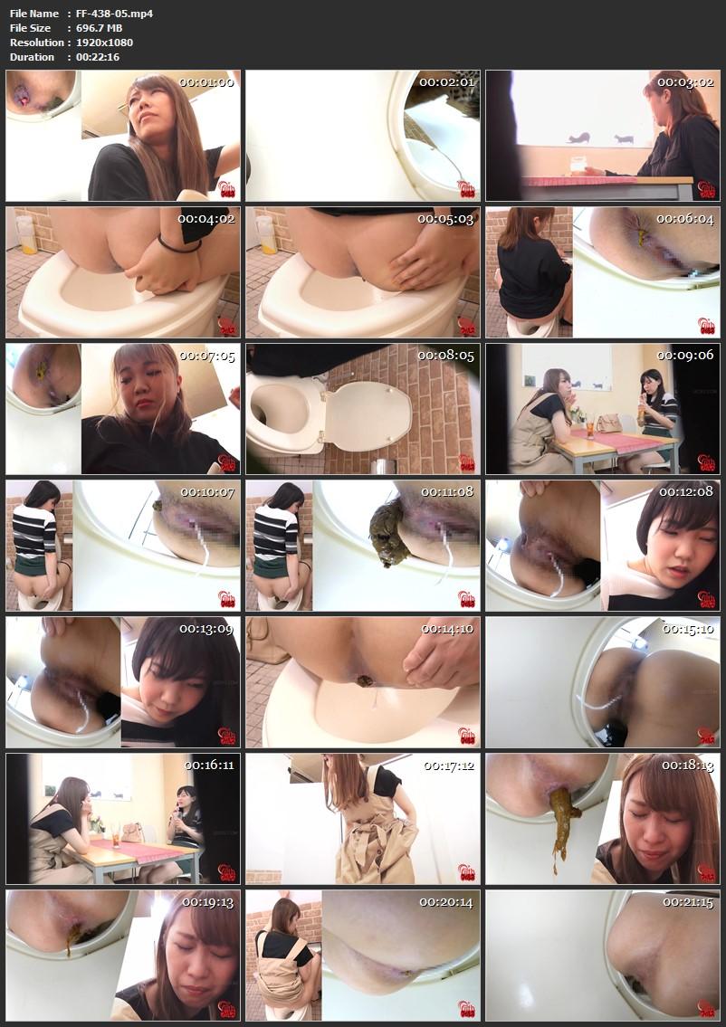[FF-438] ぴーぴんぐカフェトイレ おまる座りでウンチする女たち フィルス Coprophagy