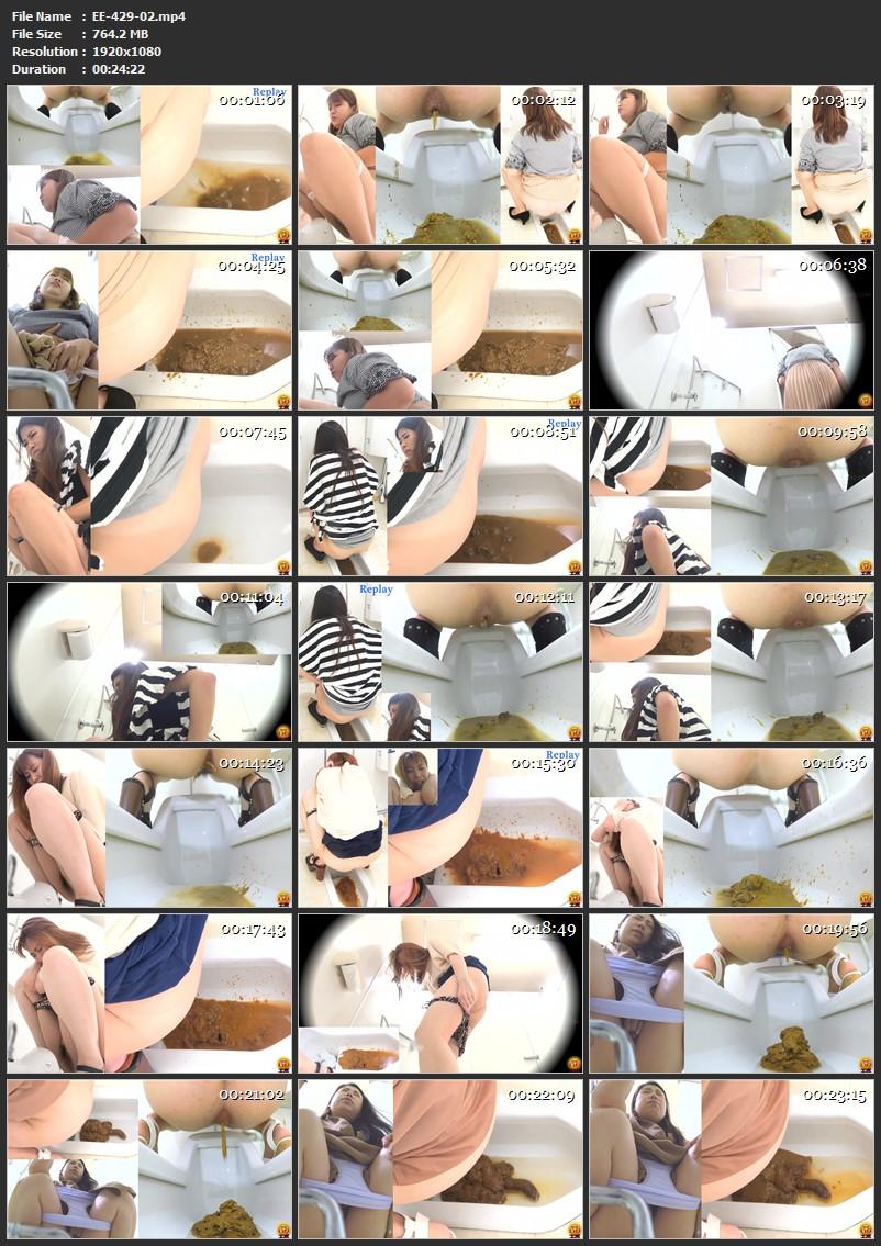 [EE-429] 盗撮 長居座り 苦悶大便の女 下痢バージョン エボ・ビジュアル Scatology