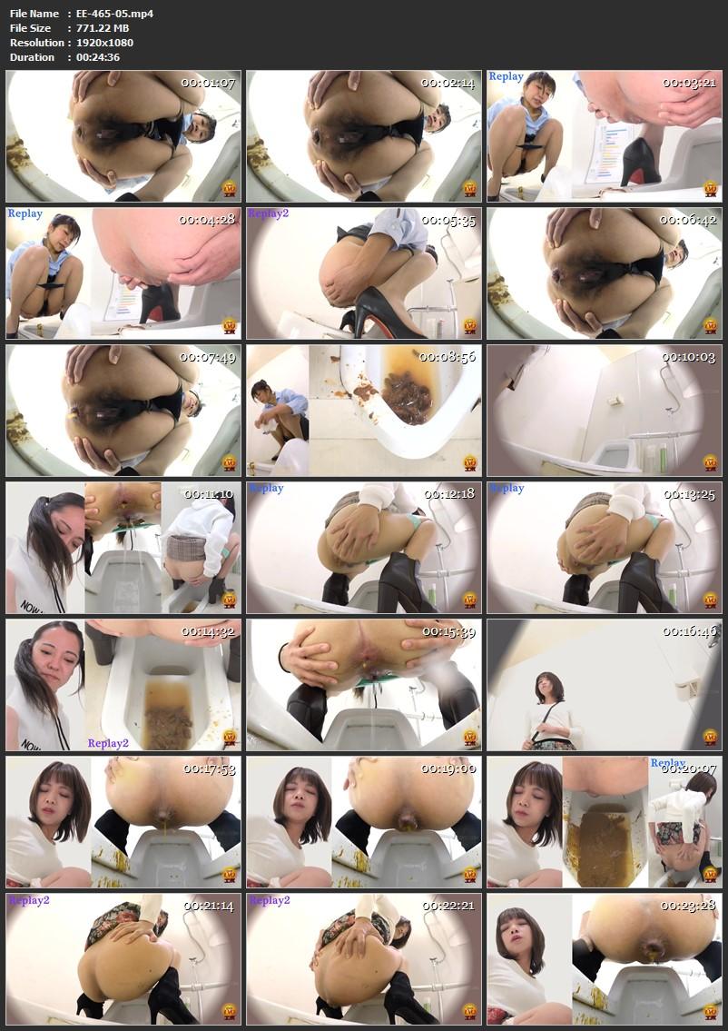 [EE-465] トイレ盗撮 アナルかっ開き下痢便 腸内のもの全部見せます エボ・ビジュアル Scatology